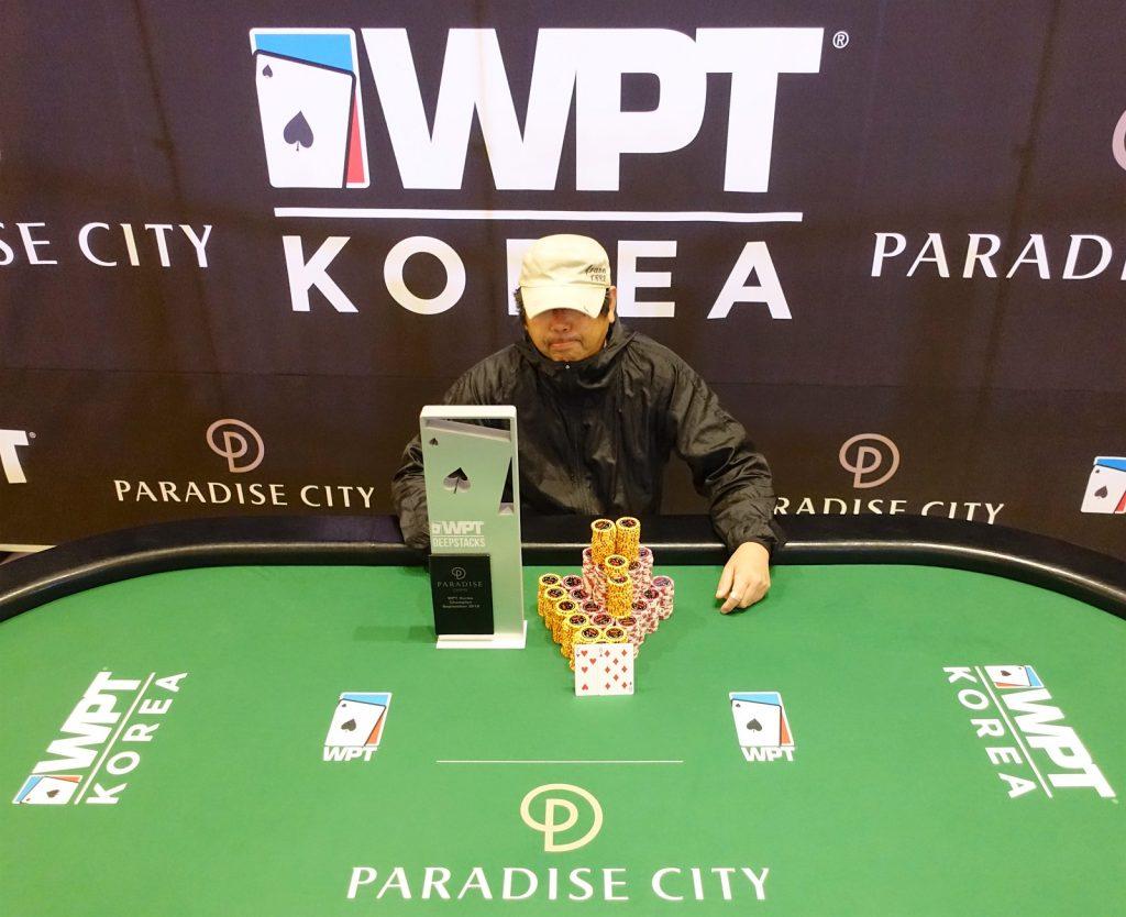 Tadashi Takei takes 2019 WPT Korea Main Event title