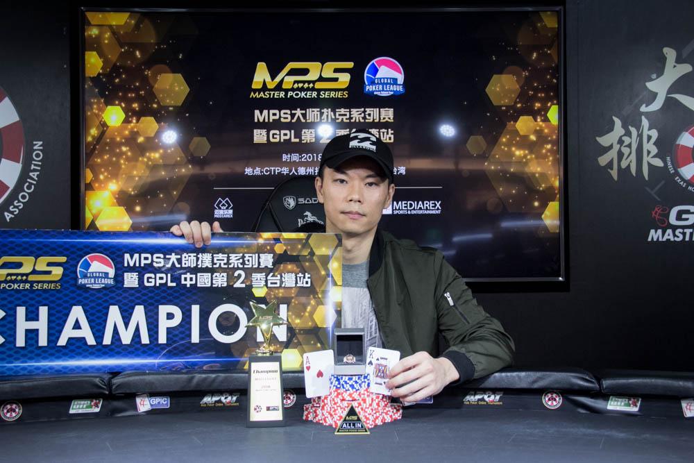 Taiwan's Luke Lee wins Master Poker Series ME