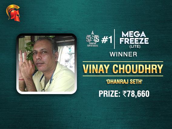 Vinay Choudhry ships SSS Mega Freeze Lite on Spartan
