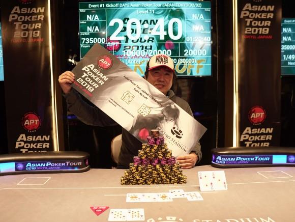Winners announced at 2019 APT Tokyo Japan; ME underway