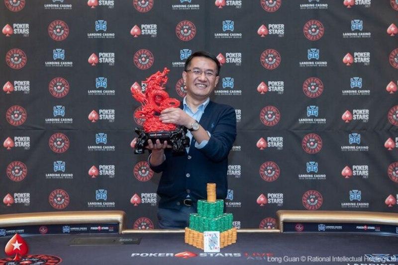 Yuechun Shi ships Red Dragon Main Event in Jeju