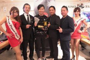 Yuki Hirata wins APT Tokyo Championships; Jin Bo bags POS_2