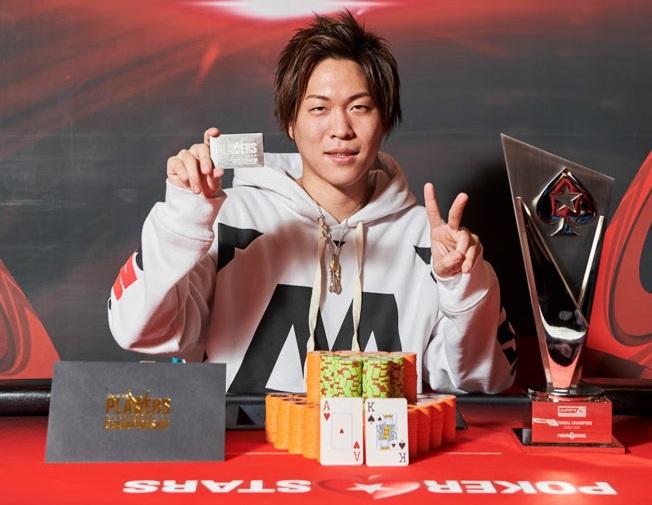 Yuki Ko Wins Back to Back Tourneys at APPT Korea