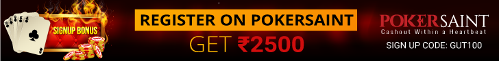 Pokersaint slim - signup bonus