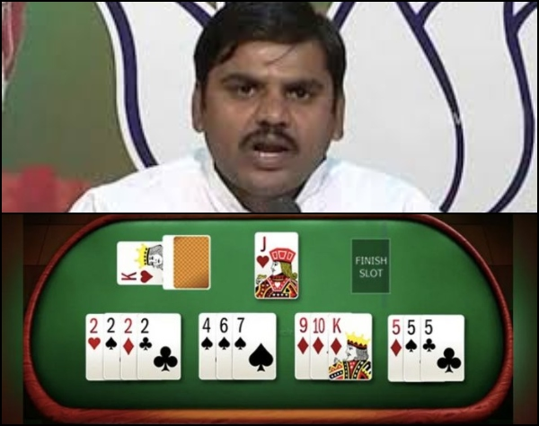 BJP calls for ban on online rummy in Andhra Pradesh