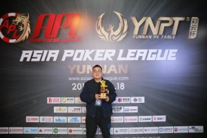 APL Kunming Main Event crosses 1,000 entries1