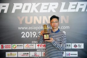 APL Kunming Main Event crosses 1,000 entries3