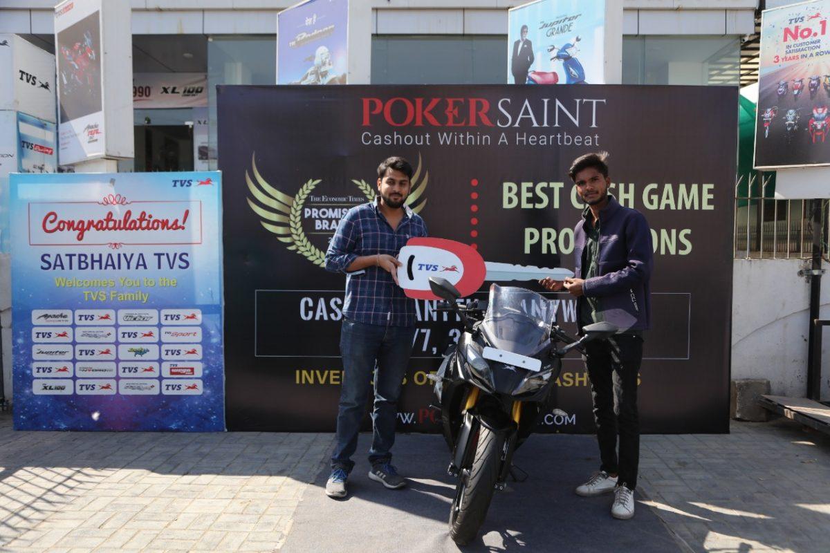 Abhishek Lowanshi on winning an RR 310 bike on PokerSaint