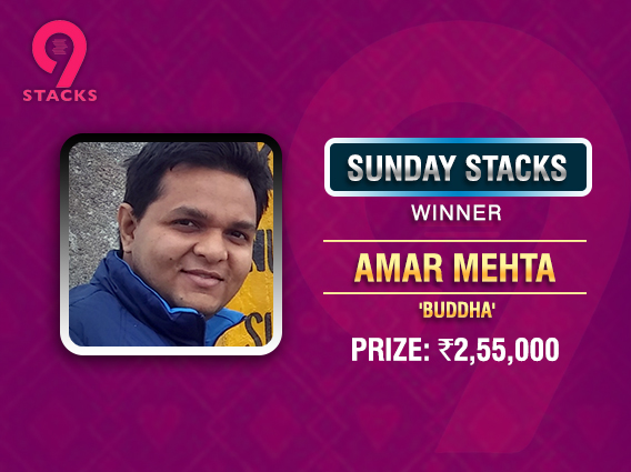 Amar Mehta ships Sunday Stacks on 9stacks