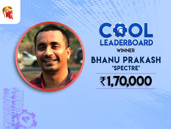 Bhanu Prakash wins Spartan's Cool Leaderboard Challenge