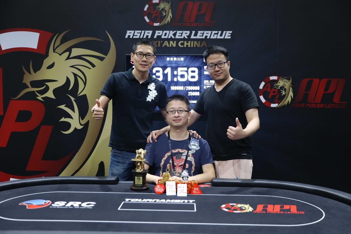 Dai Luiheng wins APL Xi'an High Roller