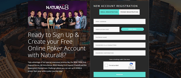 How to Play Poker on Natural8.com - Step 1