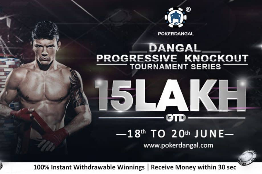 PokerDangal's PKO Series INR 15 Lakh GTD kicks off on 18 June!