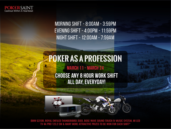 Treat 'Poker as a Profession' on PokerSaint