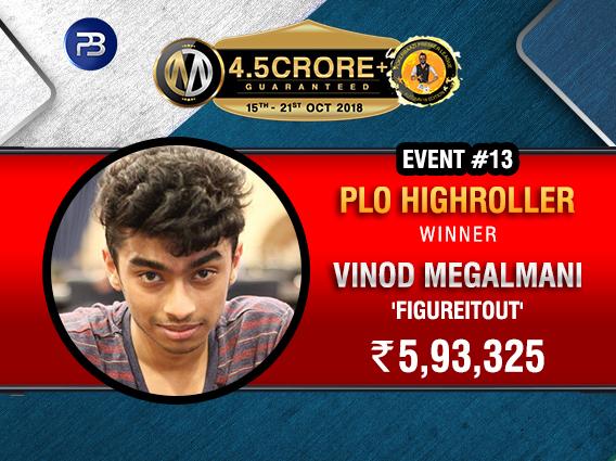 Vinod Megalmani ships PokerBaazi's PPL PLO HighRoller