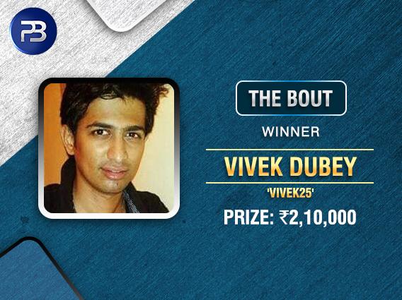 Vivek Dubey ships The Bout on PokerBaazi