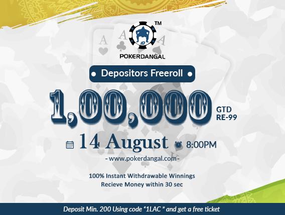 Win big in PokerDangal's INR 1 lakh Depositor's Freeroll