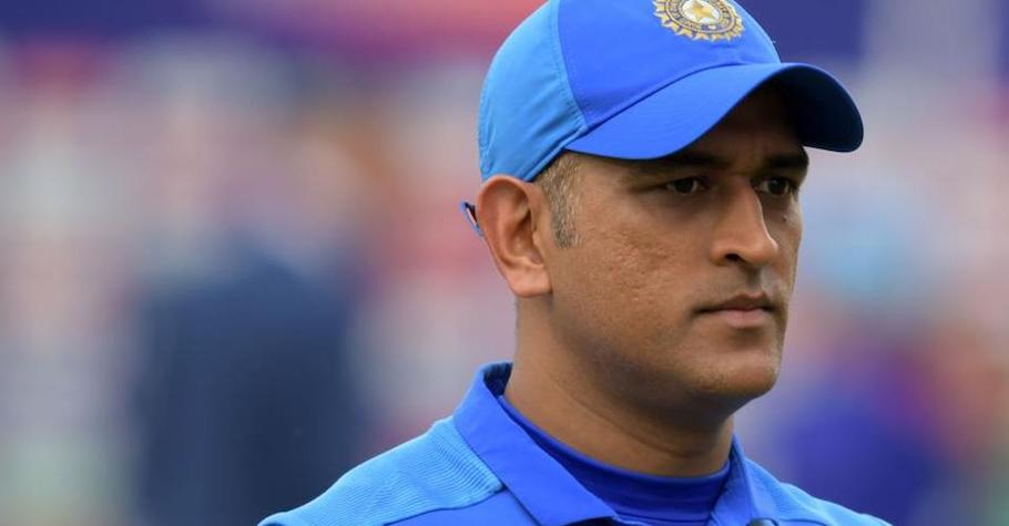 Five Parallels between India's Former Skipper MS Dhoni and Poker