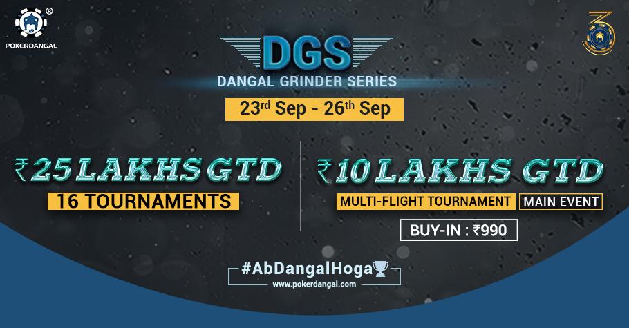 Get ready for PokerDangal's DGS assuring INR 25 Lakhs