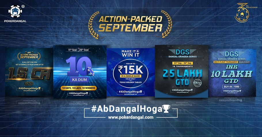 Mega Month of Promotions as PokerDangal Celebrates 3rd Anniversary