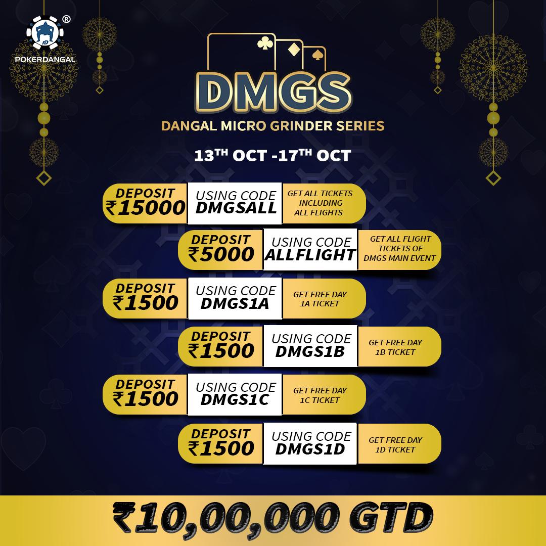 DMGS deposit codes
