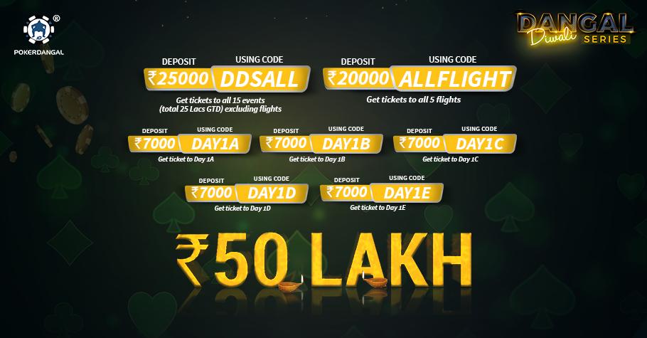 Play the 20K GTD on PokerDangal's Diwali Series!