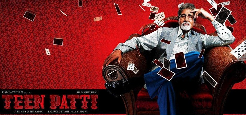 Bollywood films and card games - Teen Patti