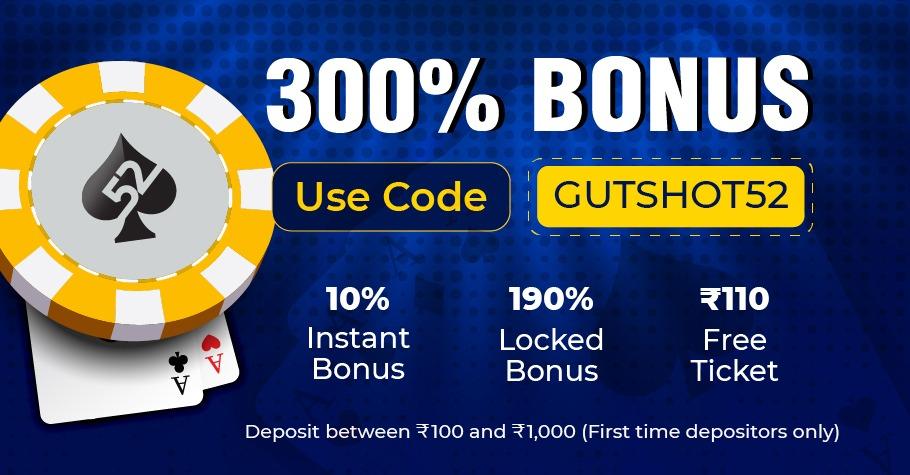 Signup Now and Get upto 300% bonus on Pocket52!
