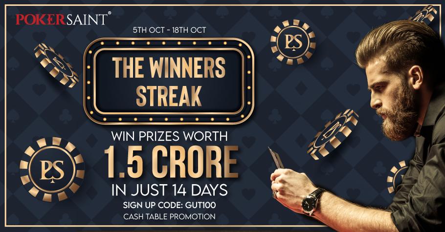 PokerSaint unveils 'The Winners Streak' guaranteeing 1.5 Cr