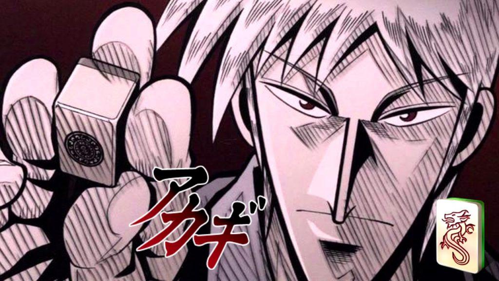 4 Awesome Animes On Gambling