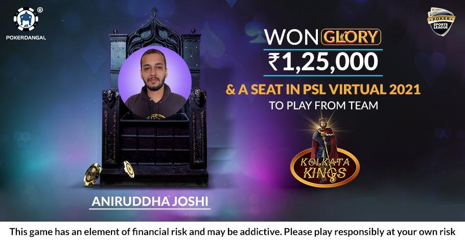 Aniruddha Joshi wins PokerDangal's GLORY series, gets placed in PSL's Kolkata Kings