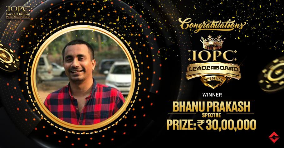 Bhanu Prakash Grabs IOPC Leaderboard Throne Yet Again