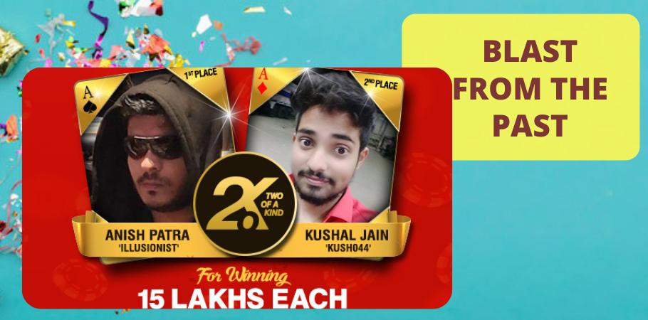 #ThrowbackThursday: When Kushal Jain & Anish Patra cashed INR 15 lakh each