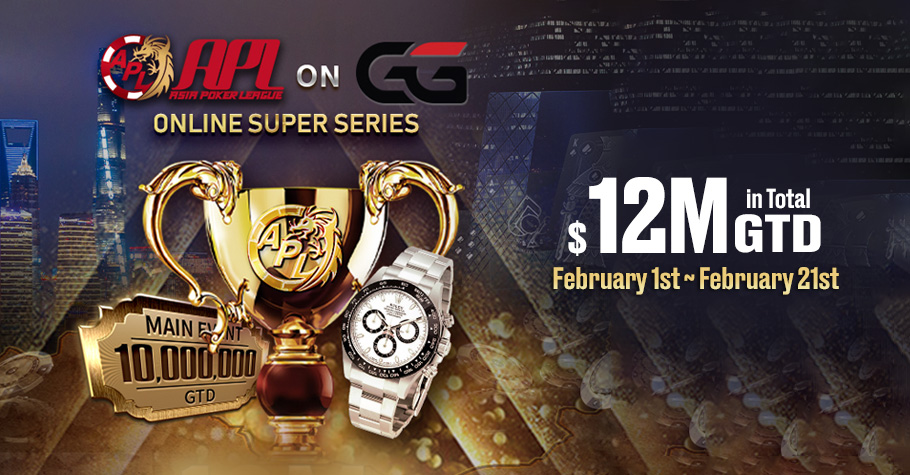 Don't Miss APL Feb 2021 Online Series on GGNetwork