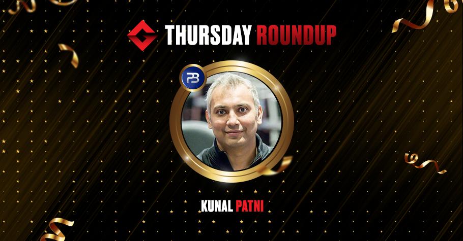 Thursday Round Up: Kunal Patni Ships PokerBaazi's The Summit Tournament