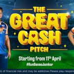 Spartan Poker Offers INR 6 Crore With The Great Cash Pitch Challenge