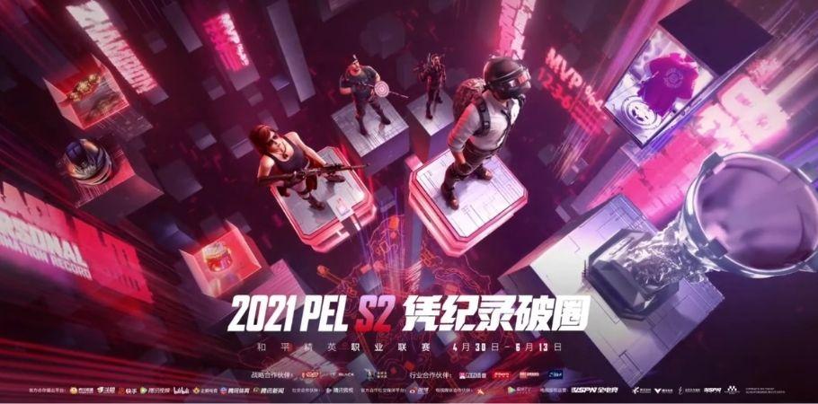 PUBG PEL Season 2 2021: Dates, Prizes, Participating Teams And More