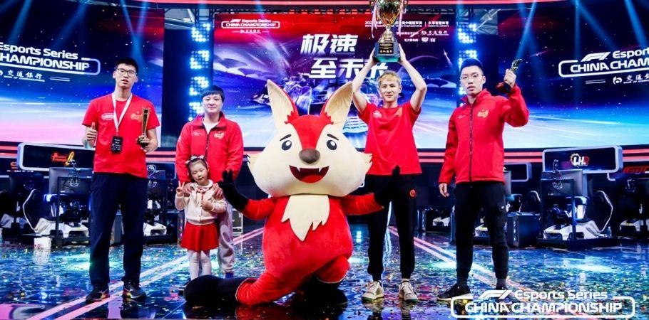 F1 Esports China Championship 2021 Kicks Off