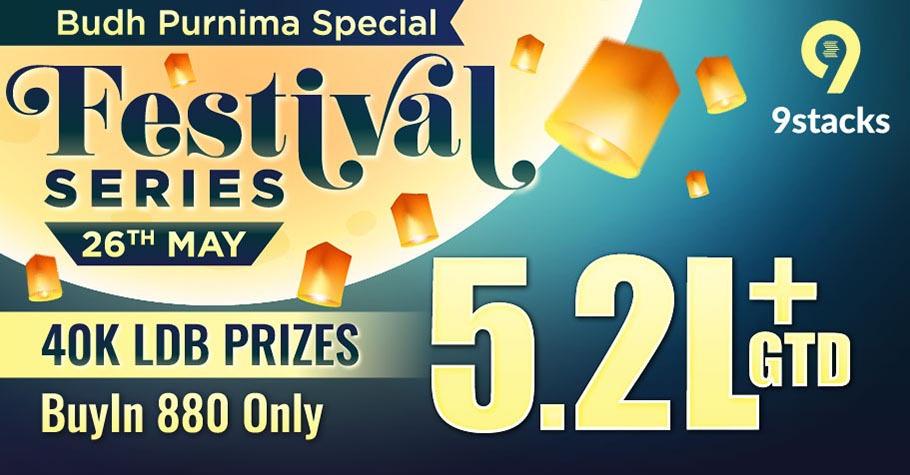 9stacks' Festival Series