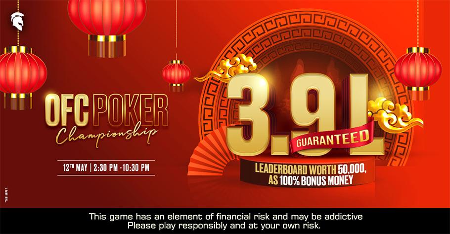 Spartan Poker's OFC Poker Championship