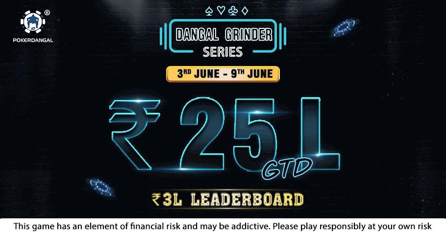 PokerDangal's Dangal Series Is A Gateway To Freerolls, Deposit Codes & Unlimited Fun