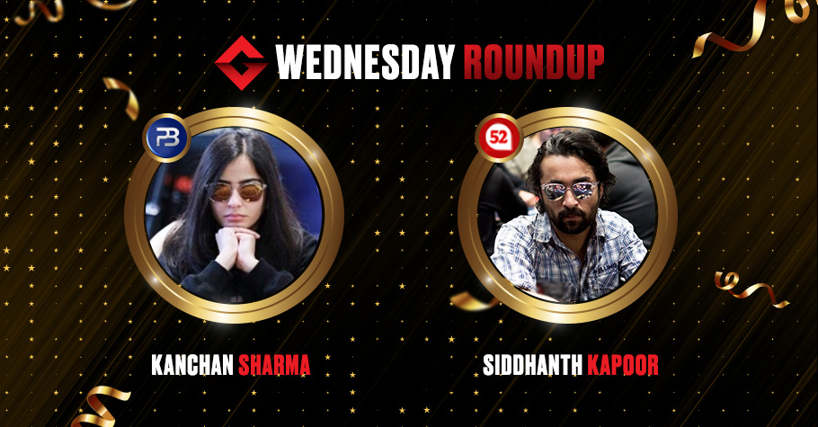 Wednesday Round: Up Kanchan Sharma and Siddhanth Kapoor Ace Their Way To The Top