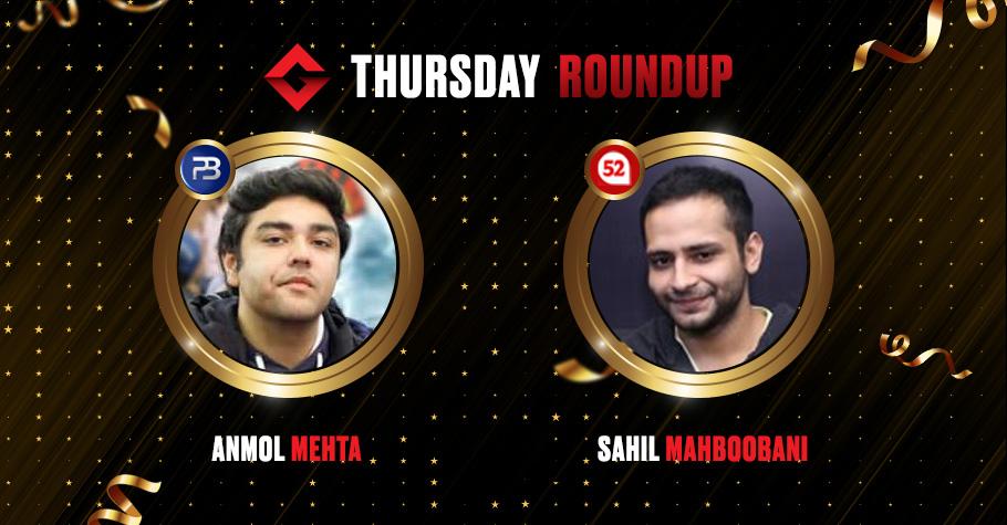 Thursday Round up