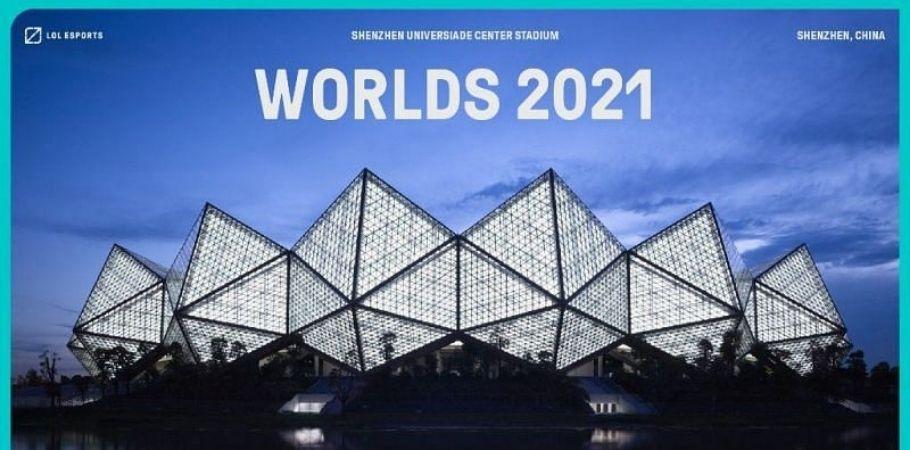 LOL World Championship 2021 To Be Held At Shenzhen