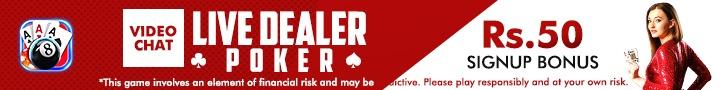 PokerHigh's Mega Sign Up Bonus