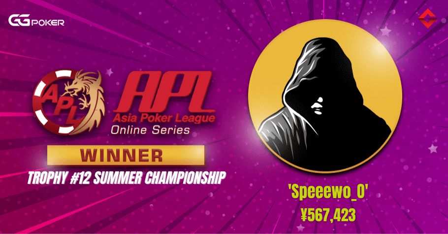 APL Trophy #12: 'Speeewo_O' Nails The Summer Championship