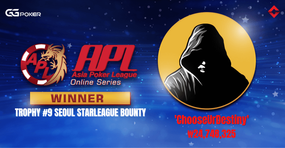 APL 2021: 'ChooseUrDestiny' Ships Seoul Starleague Bounty Tournament