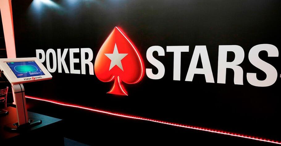 PokerStars To Launch Online Poker In Switzerland In July 2021