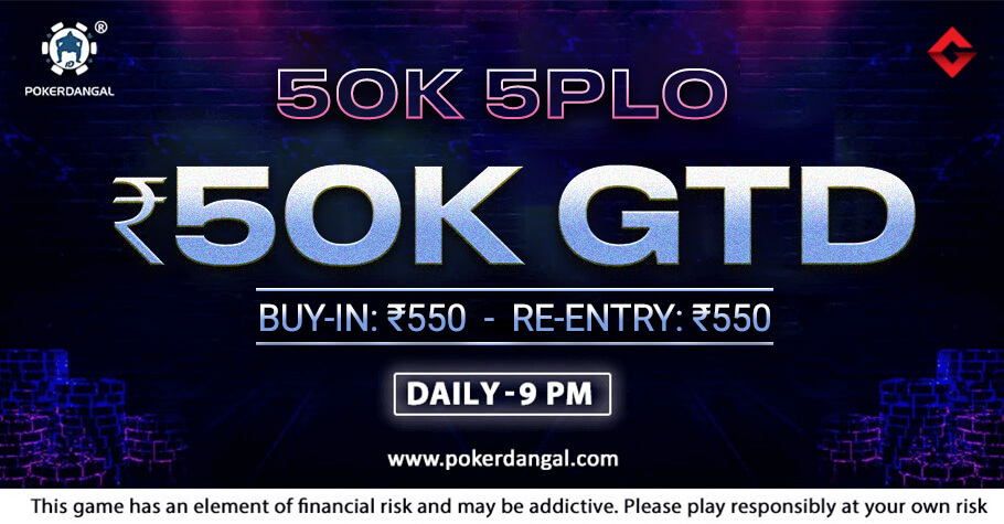 PokerDangal's Daily PLO Tournament Offers ₹50,000 In Guarantee