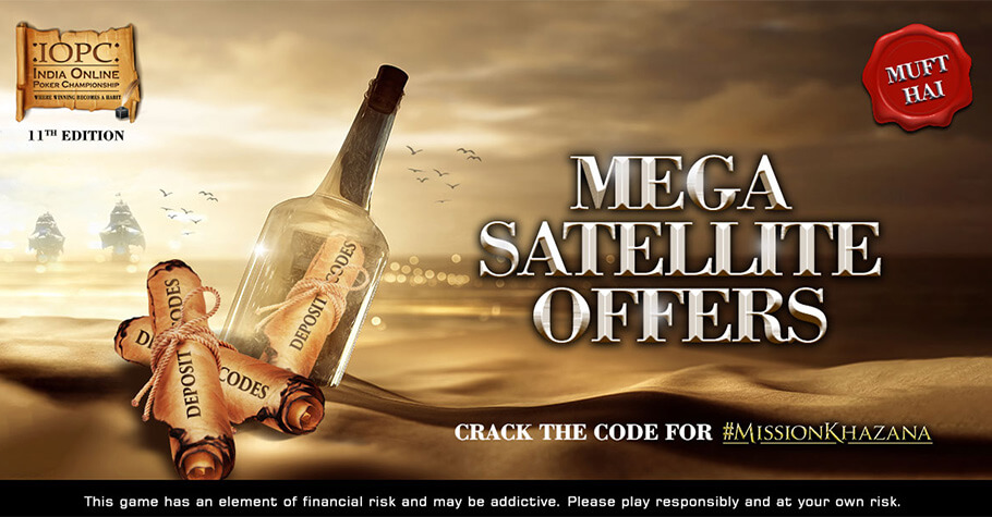 IOPC Mega Satellites Are A Blessing For Poker Players